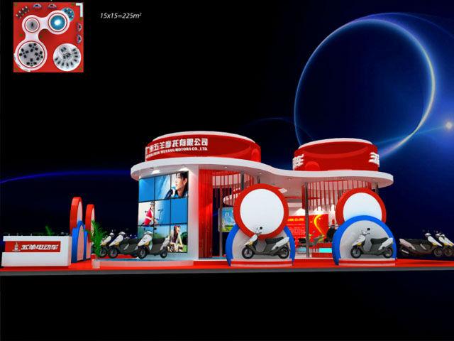 五羊电动车展厅设计