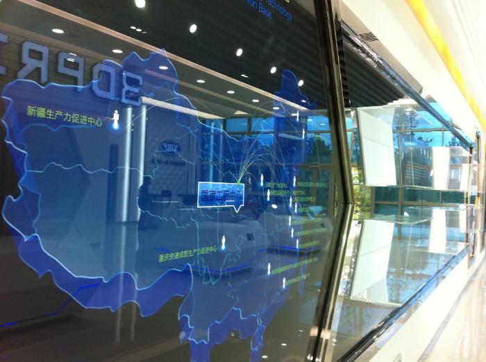 3D打印展厅设计