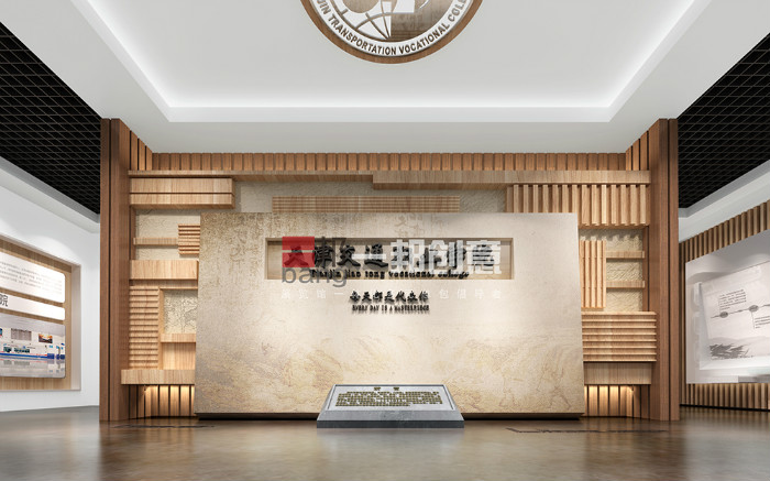 天津交通职业学院校史馆设计