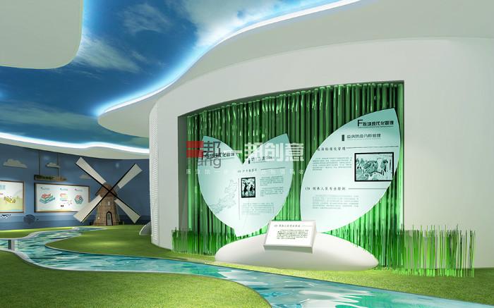 内蒙古伊利企业展厅设计装修