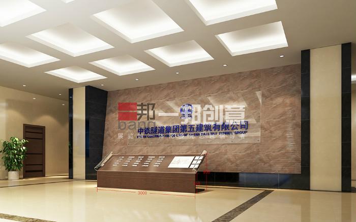 天津中铁隧道企业展厅设计