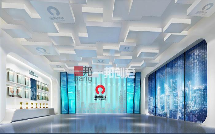 天津卓朗科技智慧展厅