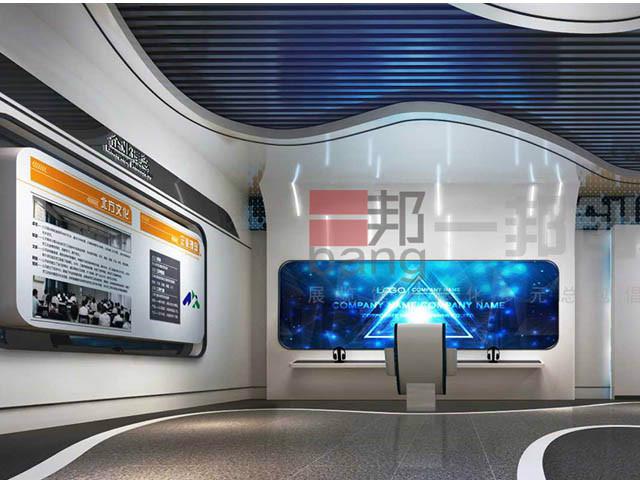 北方创业集团金融展厅设计